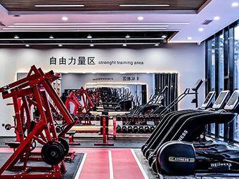 大源健身工作室