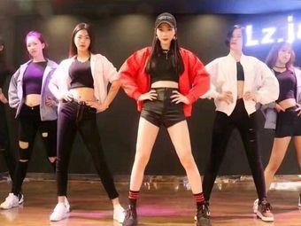 灵子舞蹈全国连锁(漳州芗城旗舰店)