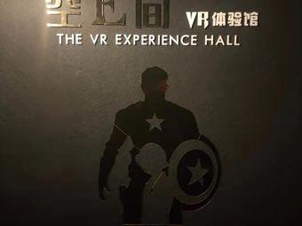 E度空间VR体验馆(静宁路店)