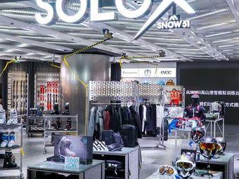 SNOW51 SoloX(淮海店)