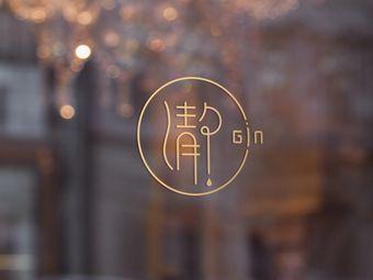 GIN·瀞科技护肤