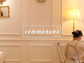 commenana多么少女(半永久专门店)