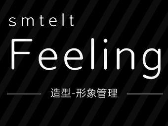 feeling造型(万达广场店)