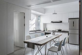 50平米一居室null风格餐厅装修效果图