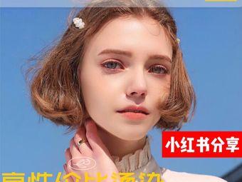 名匠世家发型设计(万达金街店)