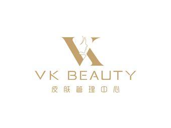 VK Beauty皮膚管理中心