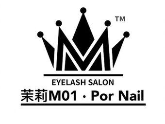 茉莉·M01 PRO NAIL(利和总店)