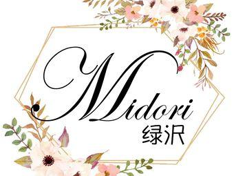 Midori みどり綠沢日式美甲美睫(安亭店)