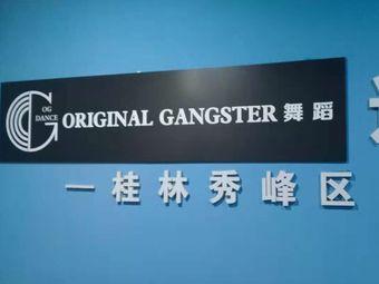 OG舞蹈连锁机构(市中心店)