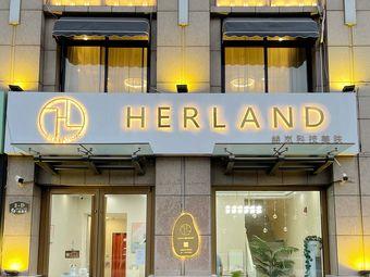 Herland·赫岚科技美肤中心