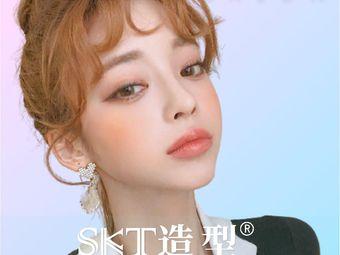 SKT造型(芜湖古城店)
