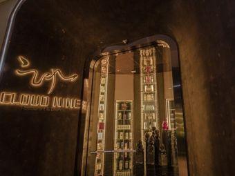 云九 Whisky&Cocktail Lounge Bar