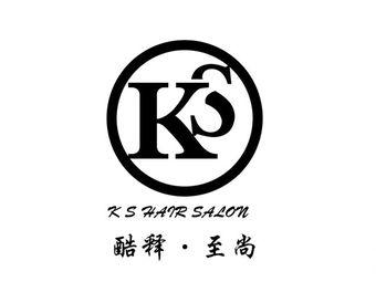 KS造型(万盛店)