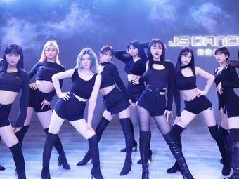 JS舞蹈成人舞蹈·全国连锁(涟水校区)