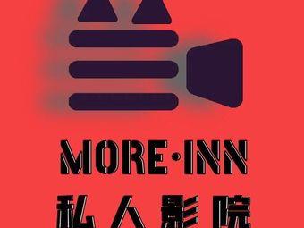 More·inn 私人影院