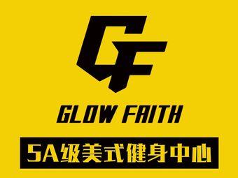 GF健身·体能训练中心