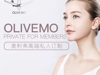 Olive mo奥利弗皮肤管理中心