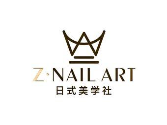 Z·Nail Art 日式美学社