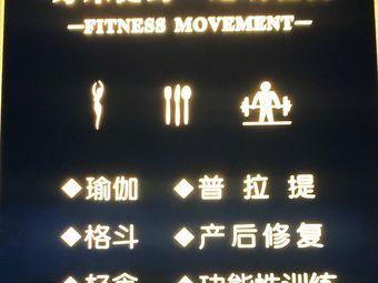 芽米健身·运动轻食
