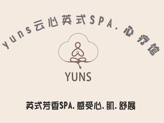 Yuns云心·英式SPA·心疗(仁和新城店)