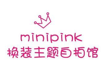 Minipink换装主题自拍馆