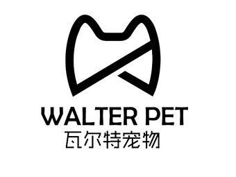 瓦尔特宠物·瓦尔特猫舍