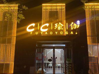 CC瑜伽(天景美地店)