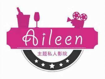 Aileen影咖(不夜城店)