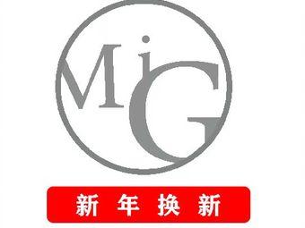 MIG  SALON(徐家匯旗艦店)