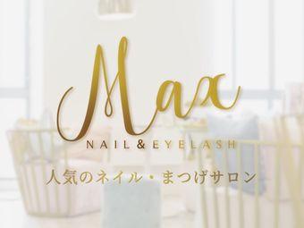 MAXnail高端日式美甲美睫(人民路店)