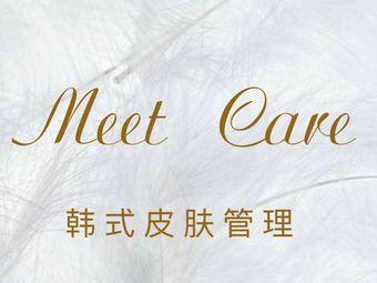 Meet皮肤管理中心(昌乐店)