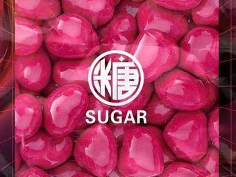 糖SUGAR