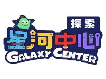 探索星河运动中心