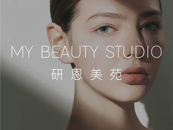 研恩美苑·MY beauty