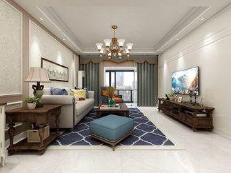 130平米三null风格客厅设计图