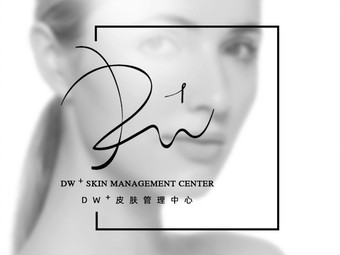 DW+科技美肤中心