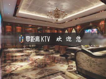 零距離量販KTV(同和金鉑天地店)