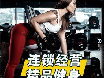 懒熊健身工作室(福成五期店)