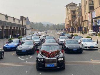 粤湘豪车租赁(小榄店)