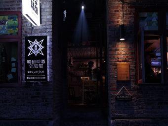 天堂精酿(湘江古道店)