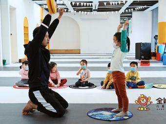 惠州体育馆武术训练基地金山湖校区