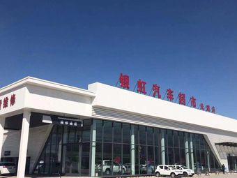 银虹汽车超市(光耀店)