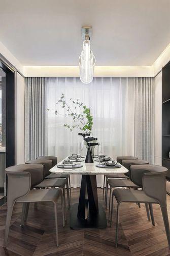 130平米三null风格餐厅图