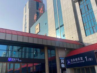 珠峰网咖(火车站店)
