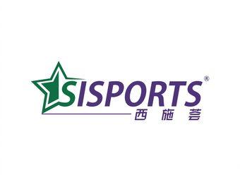 SISPORTS西施荟女子网球培训(宝安中心店)