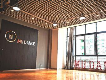 MU舞蹈工作室