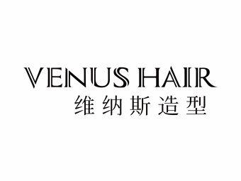 VENUS HAIR(維納斯造型)
