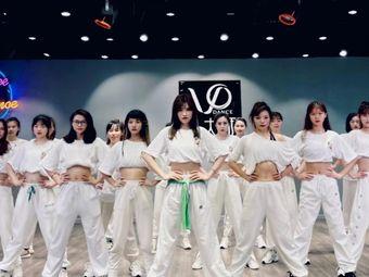 舞大师全国连锁舞蹈学校芦淞校区(大汉希尔顿店)