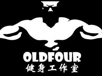 Old Four健身康复工作室