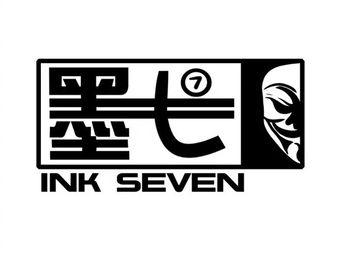 墨柒·SEven剧本杀